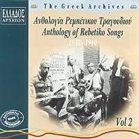 Anthology of Rebetiko Song 1930-1940 2