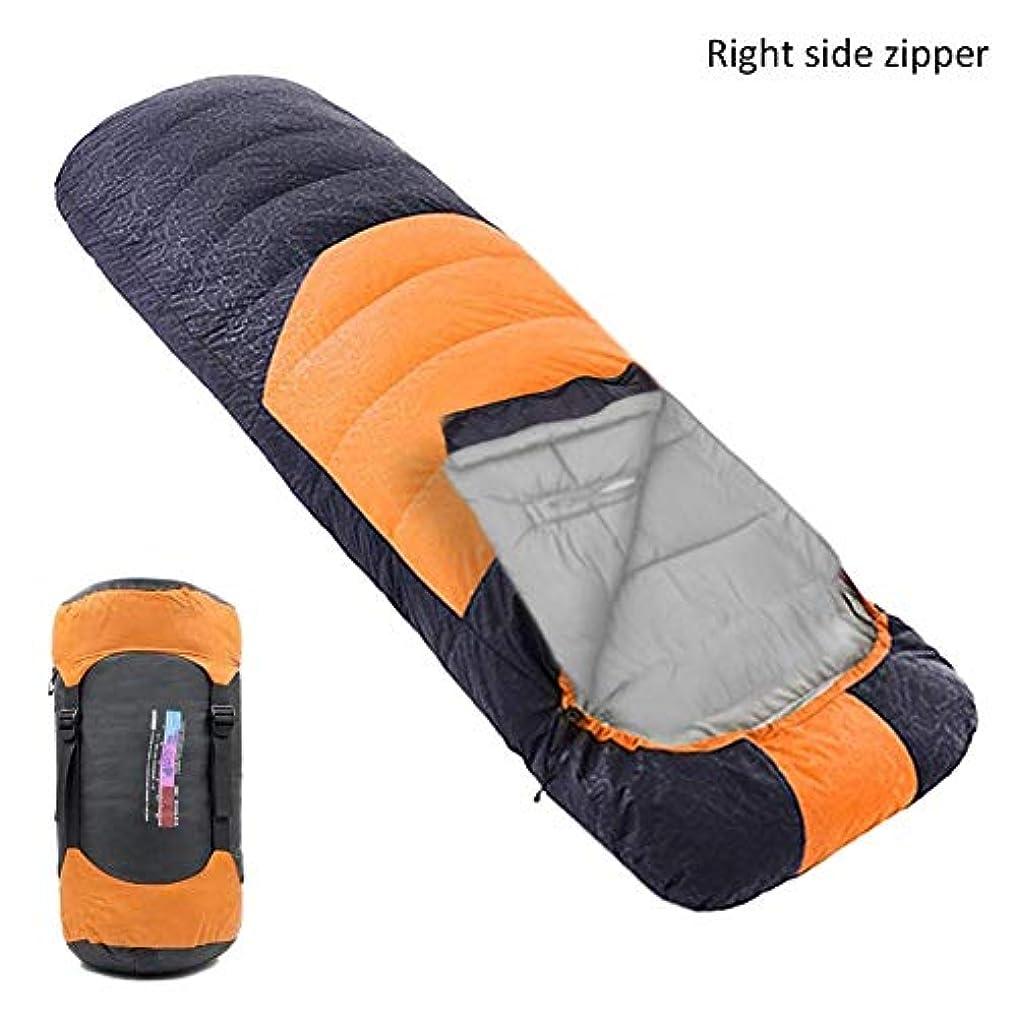 シャーロックホームズ解放する磁器Easylifee 寝袋 シュラフ 封筒型 冬用 軽量 防水 コンパクト アウトドア 登山 車中泊 防災用 丸洗い可能 収納袋付き 最低温度-15—-20度 21080cm