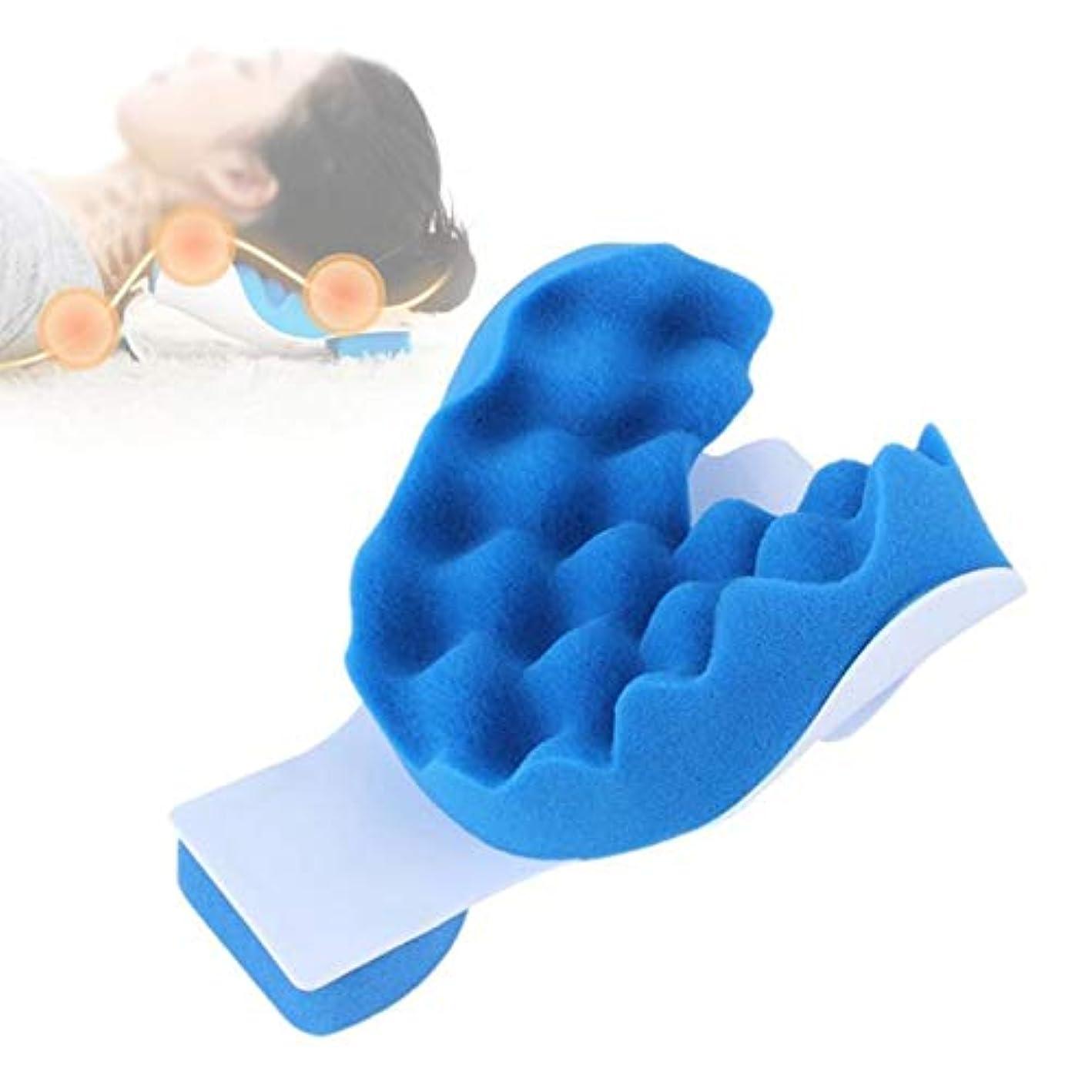 無能戦術強打ixaer 首と肩マッサージ枕 首枕 クッション マッサージまくら 首 肩こり 解消 疲労と痛みの軽減 マッサージ牽引枕 男女兼用