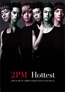 Hottest‾2PM 1st MUSIC VIDEO COLLECTION & The History‾【初回生産限定盤】 [DVD]