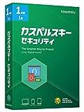 カスペルスキー セキュリティ (最新版) | 1年 1台版 | パッケージ版 | Windows/Mac/Android対応