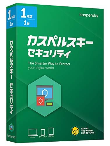 カスペルスキー セキュリティ (最新版) | 1年 1台版 | パッケージ版 | Windows Mac Android対応