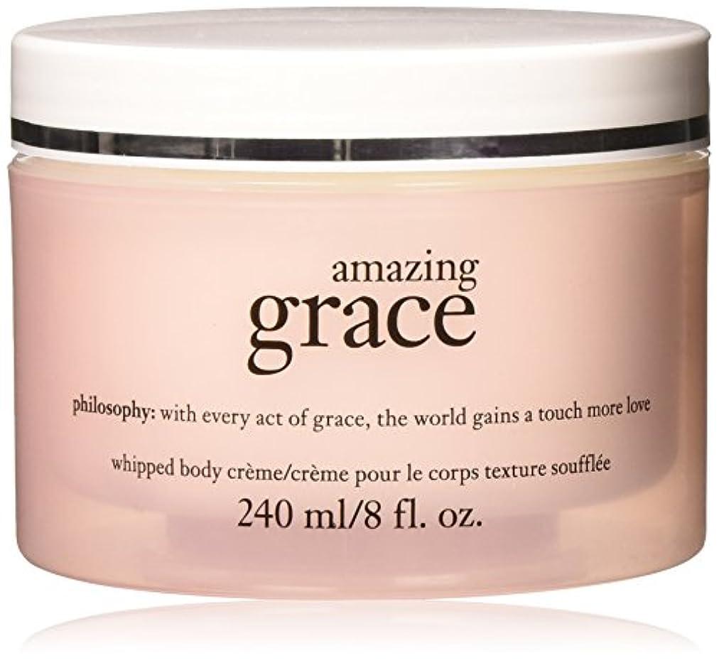 乏しい耐えられる哲学Philosophy Amazing Grace Whipped Body Creme (並行輸入品)