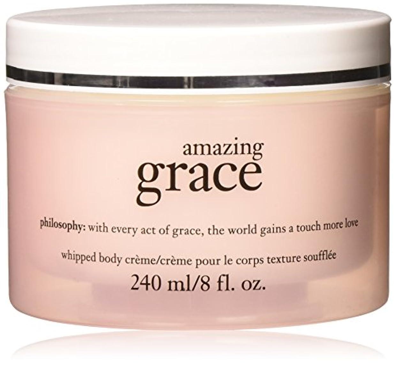 慢性的くま十分にPhilosophy Amazing Grace Whipped Body Creme (並行輸入品)