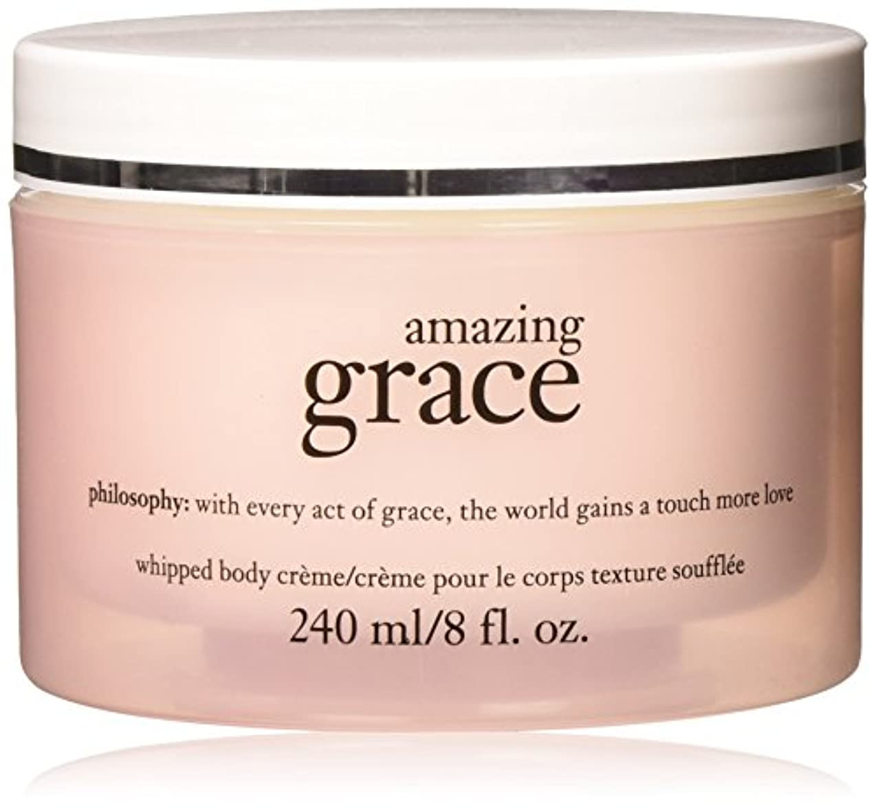 贅沢な受取人美容師Philosophy Amazing Grace Whipped Body Creme (並行輸入品)