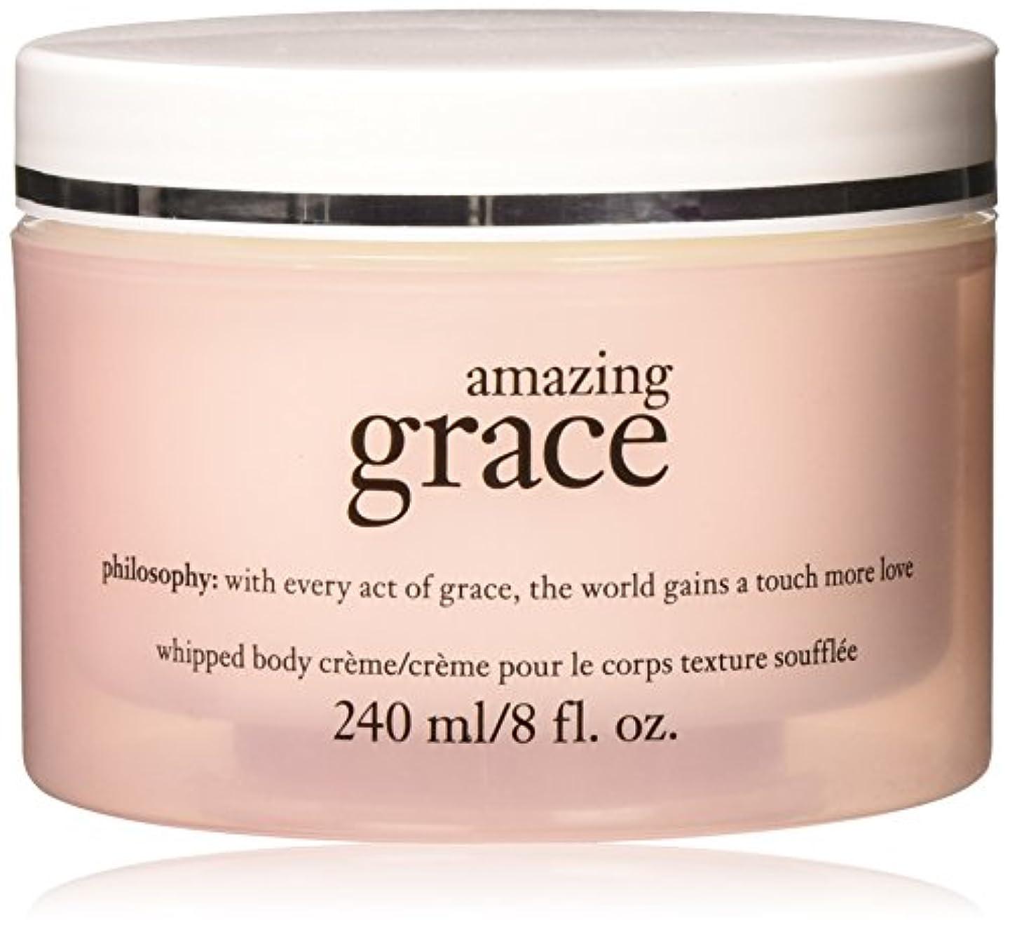 アクチュエータマイコンコンプライアンスPhilosophy Amazing Grace Whipped Body Creme (並行輸入品)