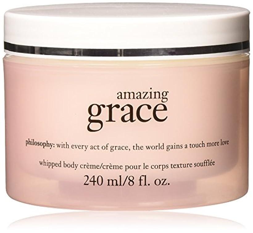 トロリーレトルト七面鳥Philosophy Amazing Grace Whipped Body Creme (並行輸入品)