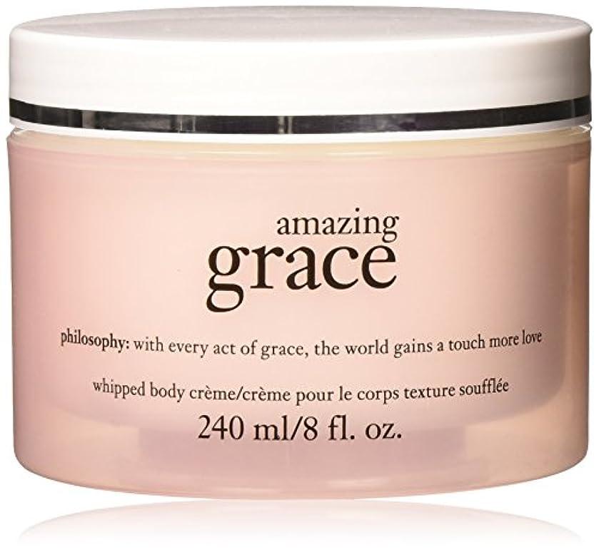 実際にグレード祈りPhilosophy Amazing Grace Whipped Body Creme (並行輸入品)