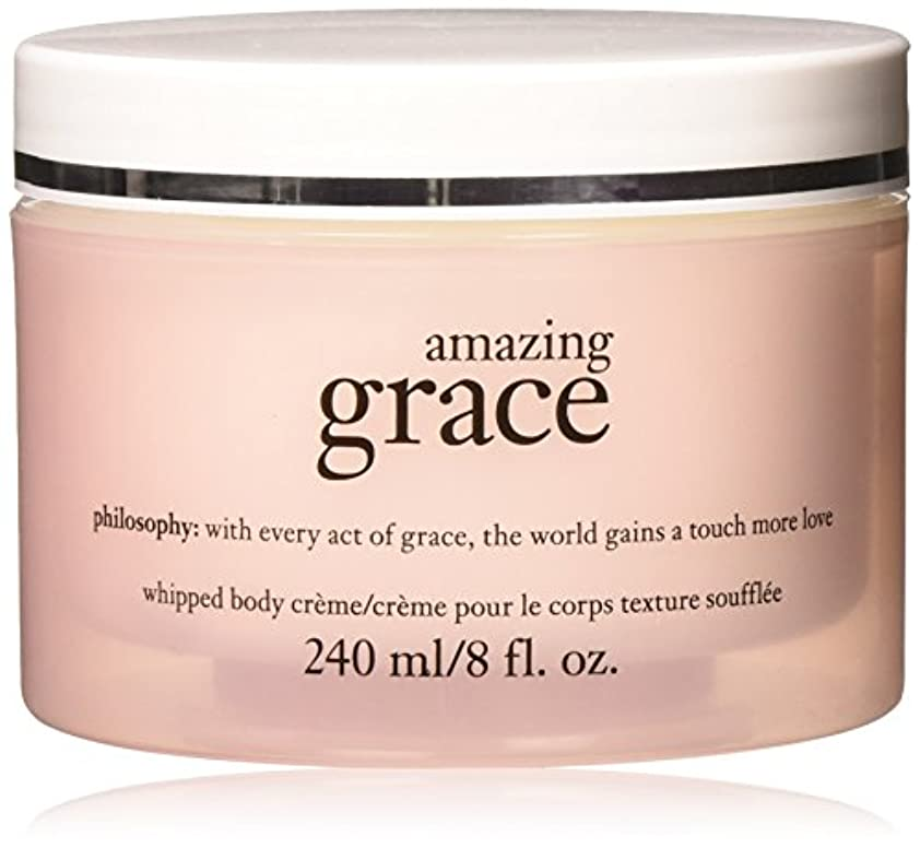 可決ヒップバーPhilosophy Amazing Grace Whipped Body Creme (並行輸入品)