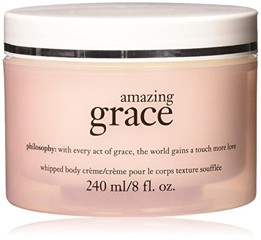 一致するフェローシップ伝記Philosophy Amazing Grace Whipped Body Creme (並行輸入品)