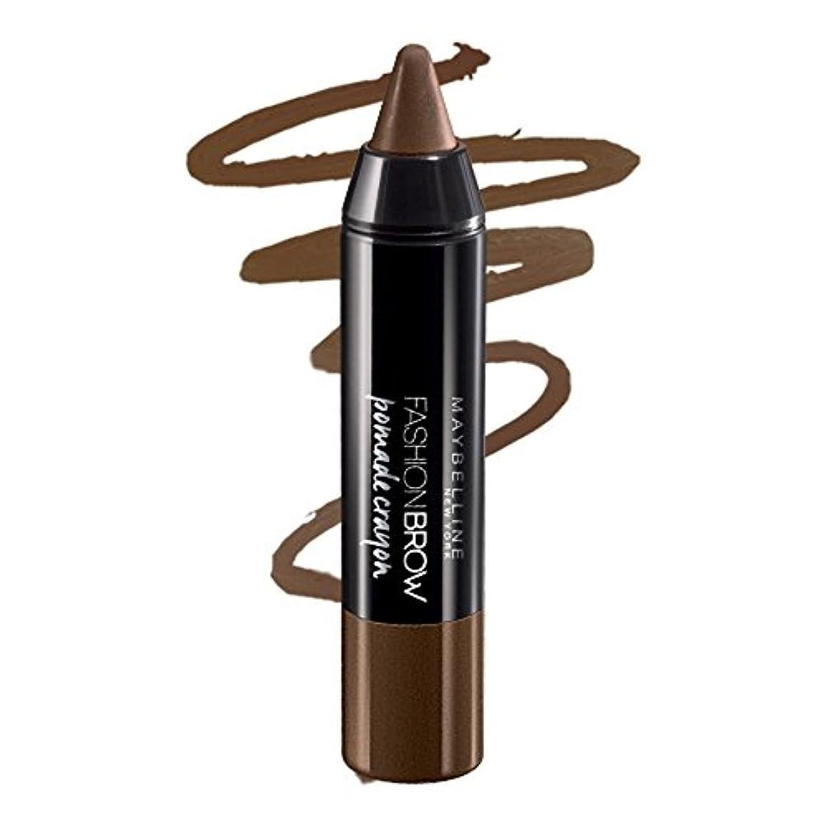 人道的想定圧倒するメイベリン ファッションブロウ ポマードクレヨン BR-2 モカ(自然な茶色) アイブロウクレヨン