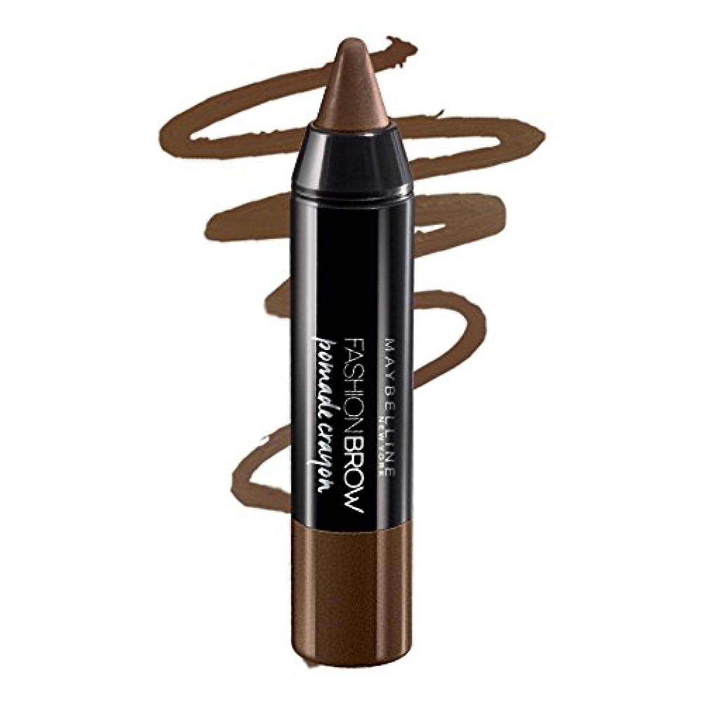 困難ハチマラウイメイベリン ファッションブロウ ポマードクレヨン BR-2 モカ(自然な茶色) アイブロウクレヨン