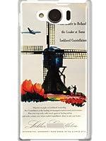 SHL24 ケース カバー AQUOS PHONE SERIE mini au 風車 ラグジーイニシャルN