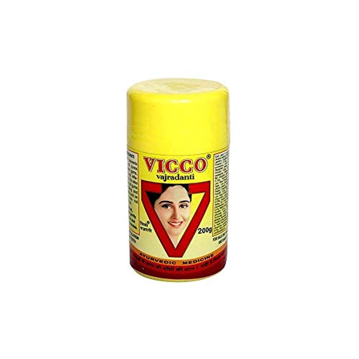 わずらわしいまっすぐラグVicco Vajradanti Ayurvedic Herbal Tooth Powder 200g Prevents Tooth Decay Cures by Vicco Lab