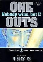 ONE OUTS 2 (ヤングジャンプコミックス)