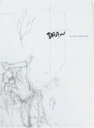 DRAW Inoue Takehikoの詳細を見る