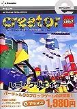 eプライスシリーズ レゴ・クリエイター