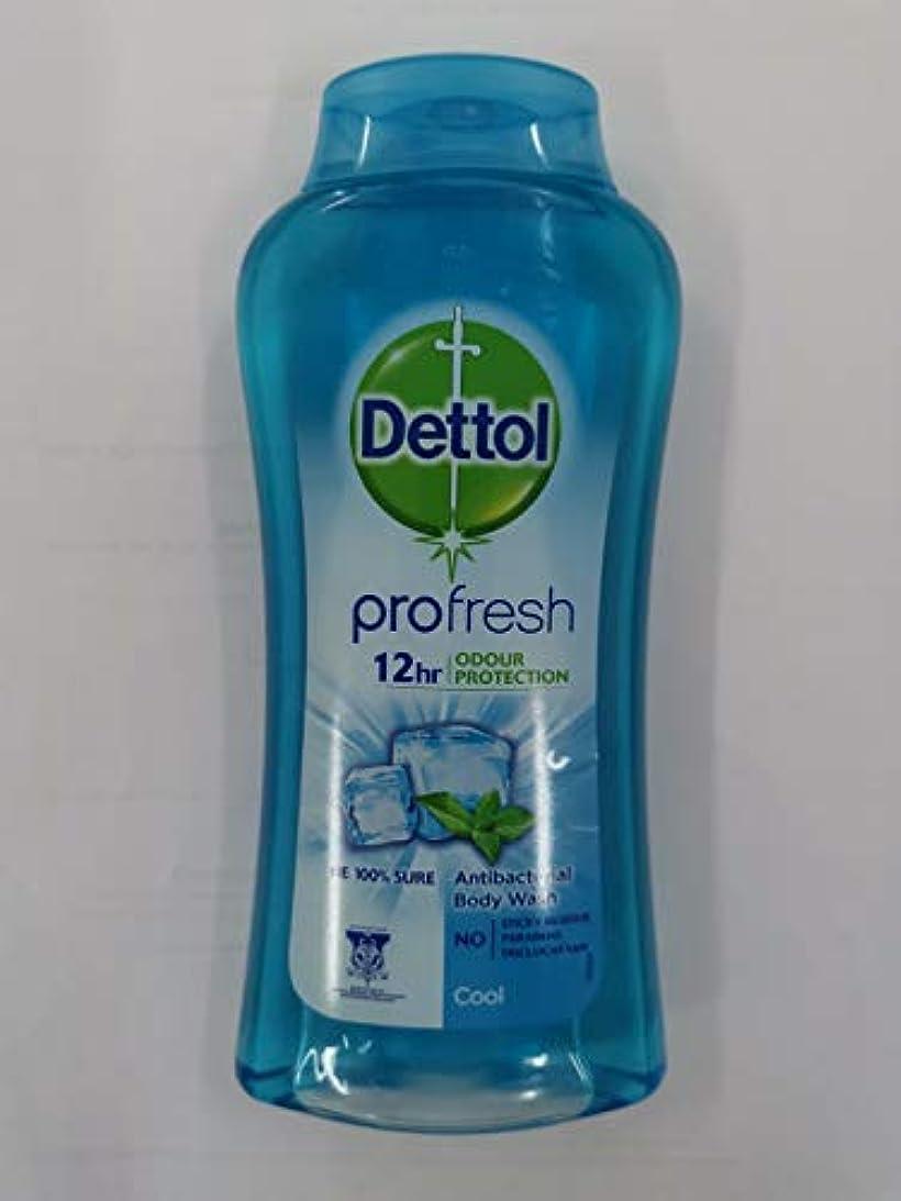 オーバーラン何もない補充Dettol 100%ソープフリー - - 平衡のpH値 - クリーム含有する毎日の細菌を防ぐために、コールドシャワージェル250mLの