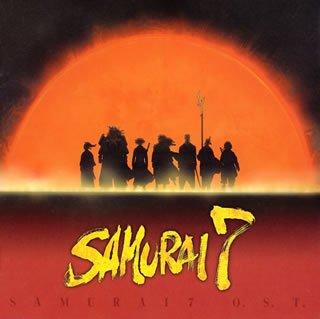 SAMURAI7 オリジナルサウンドトラックの詳細を見る