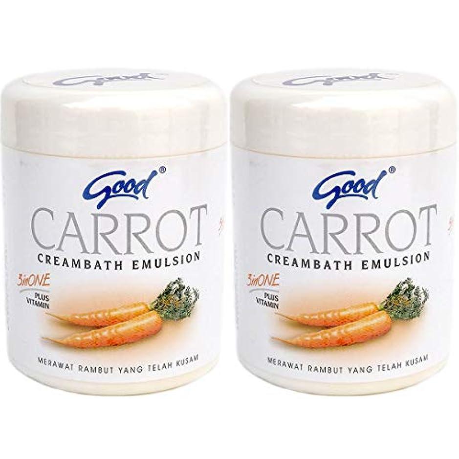 忠実観点一人でgood グッド インドネシアバリ島の伝統的なヘッドスパクリーム Creambath Emulsion クリームバス エマルション 680g × 2個 Carrot キャロット [海外直送品]