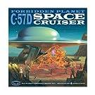 1/72 宇宙船 C-57D