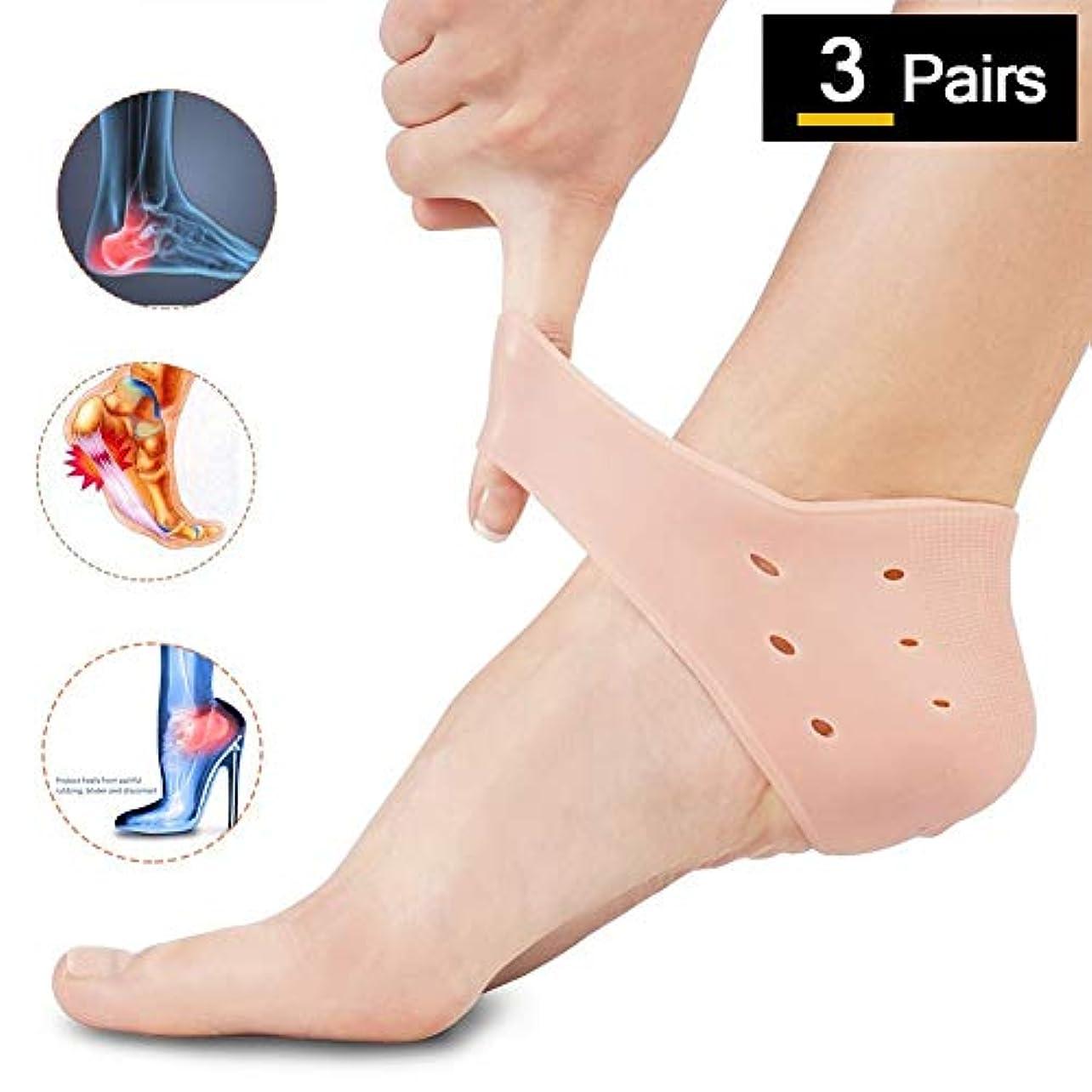 積極的に分析する均等にインソール かかと シリコン かかと保護カバー ヒールカップ足底筋膜炎インサート通気性 ヒールの痛み緩和 足痛み軽減フットケア モートン病 サポーター