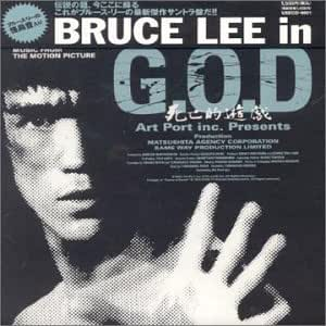 Bruce Lee In God : 死亡的遊戯 (Music From Motion Picture) [Made In Japan]