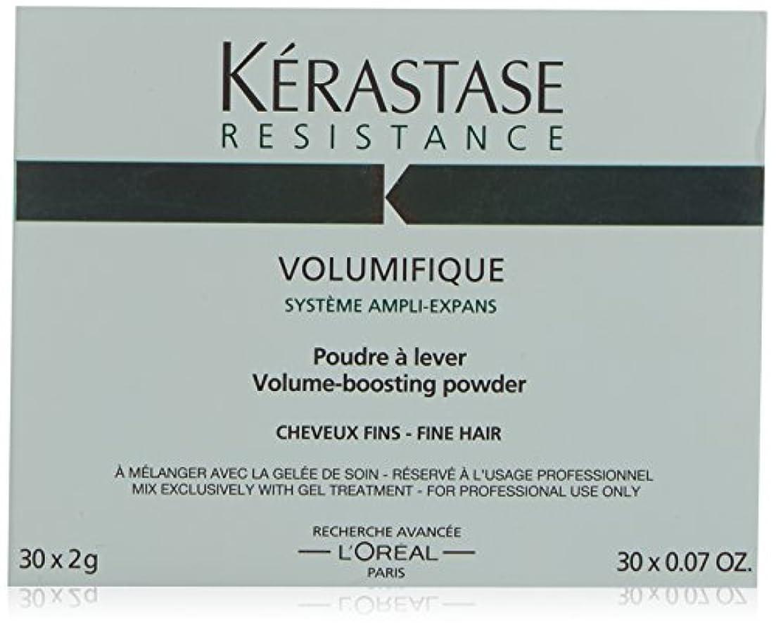 Kerastase - パウダー30X2XGRを高めるケラスターゼVOLUME - 【並行輸入品】