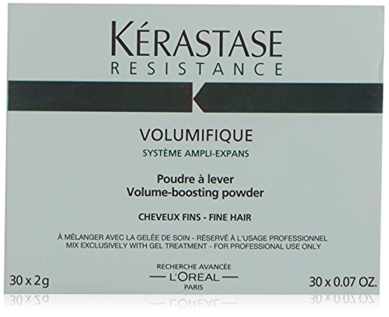 薄めるラベンダー故意にKerastase - パウダー30X2XGRを高めるケラスターゼVOLUME - 【並行輸入品】