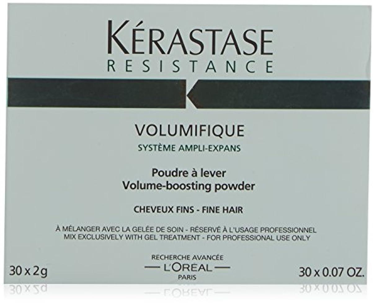 立法橋脚口述するKerastase - パウダー30X2XGRを高めるケラスターゼVOLUME - 【並行輸入品】