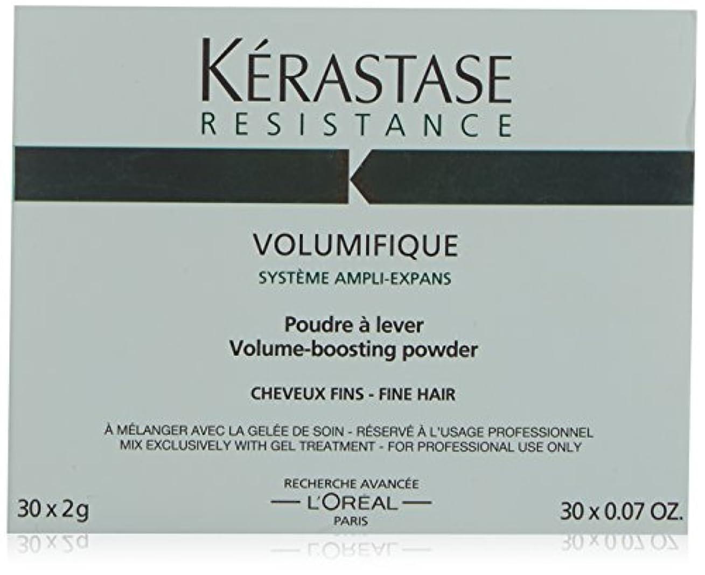 ネットウェイター期間Kerastase - パウダー30X2XGRを高めるケラスターゼVOLUME - 【並行輸入品】
