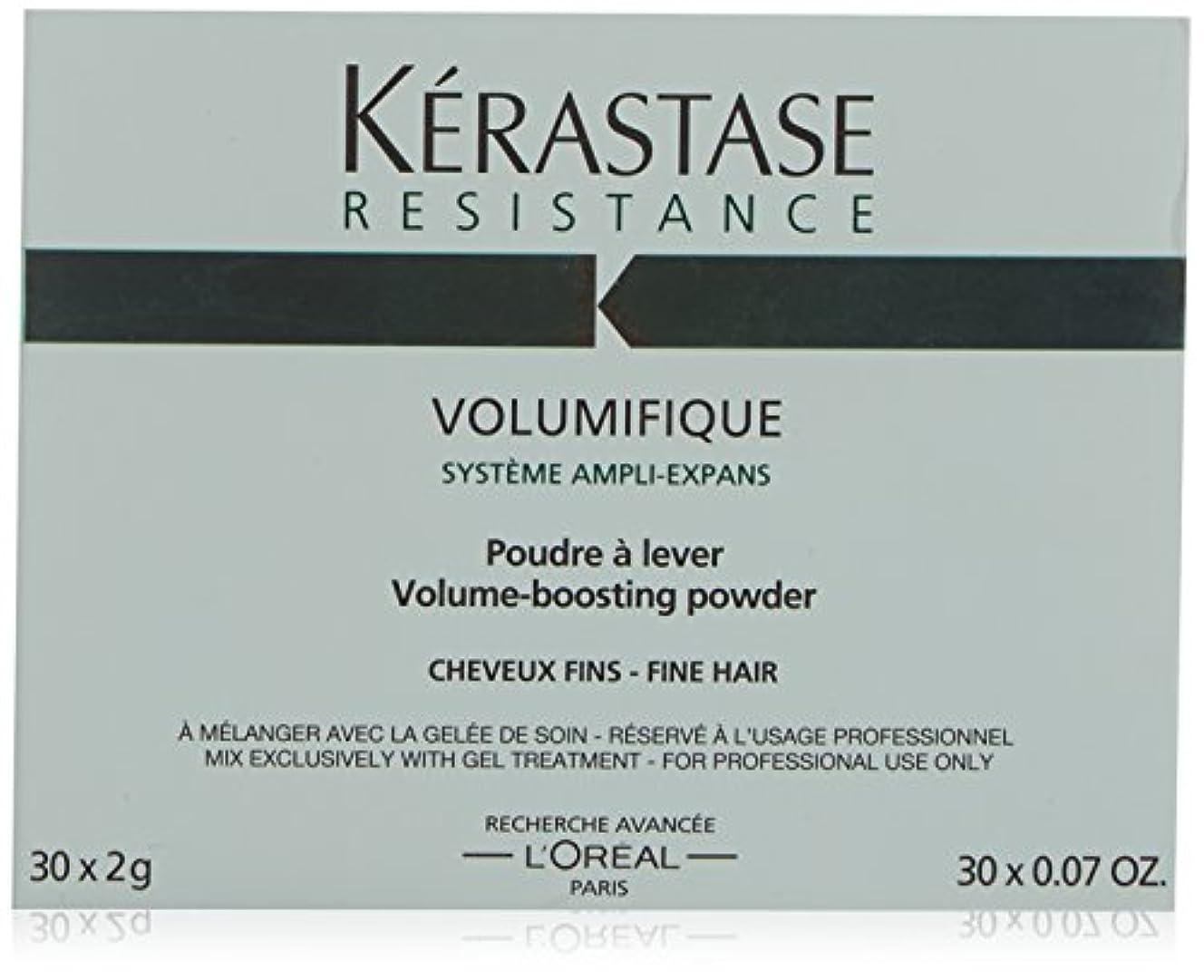 口述する炭素一握りKerastase - パウダー30X2XGRを高めるケラスターゼVOLUME - 【並行輸入品】
