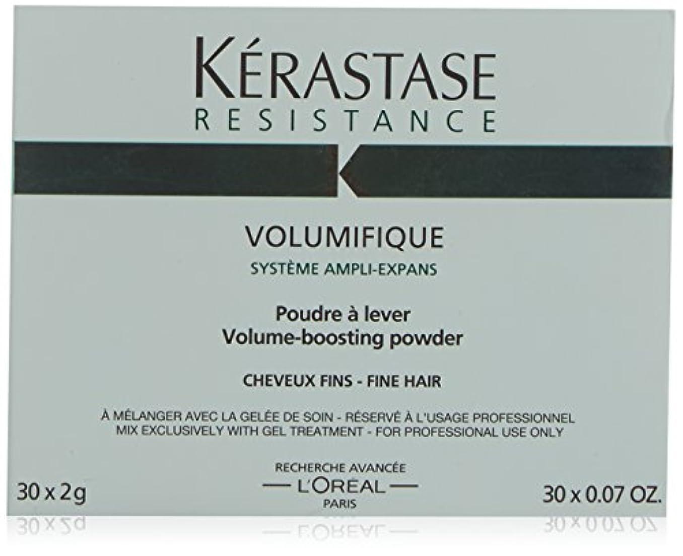 エンドテーブル辞任する小切手Kerastase - パウダー30X2XGRを高めるケラスターゼVOLUME - 【並行輸入品】