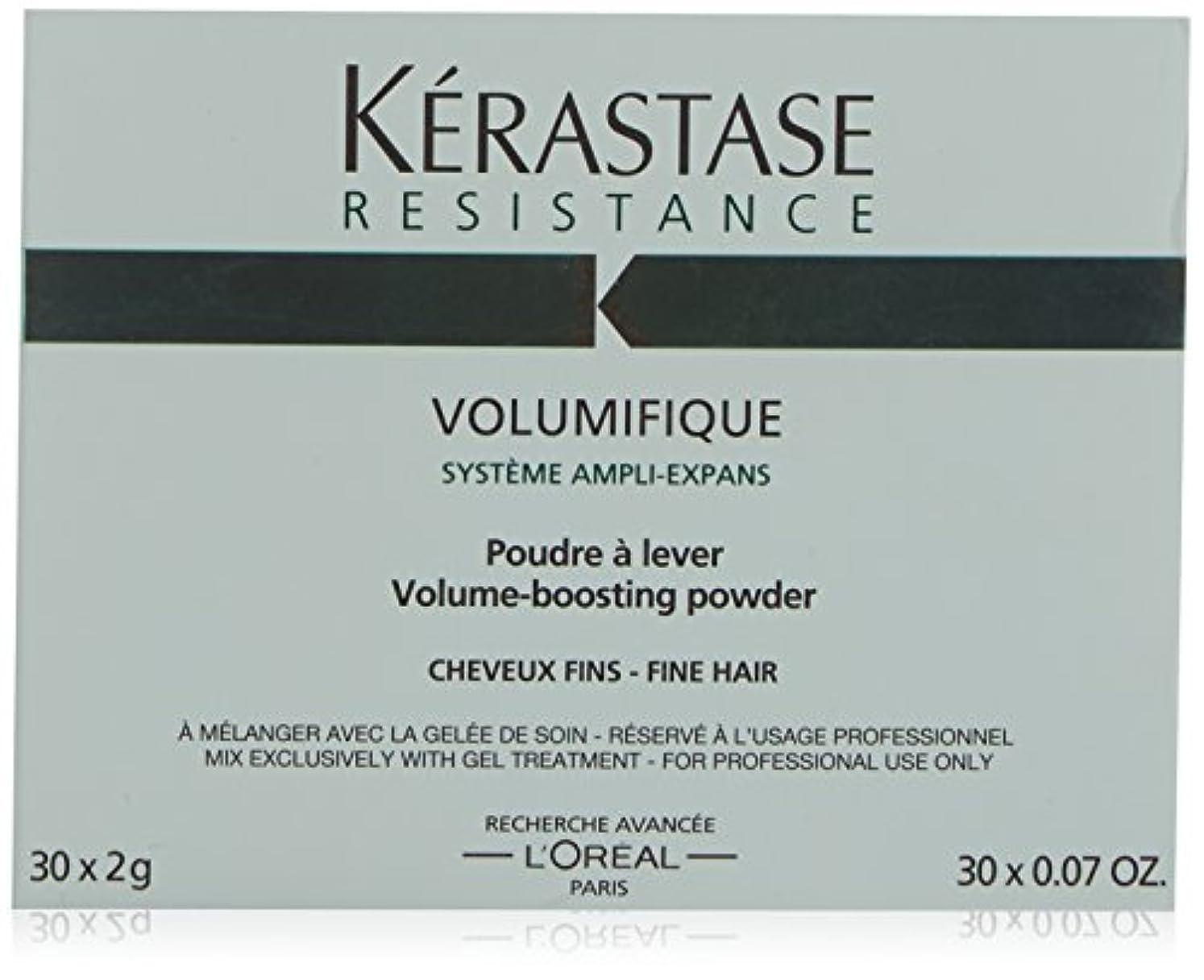 行進素晴らしさ圧倒的Kerastase - パウダー30X2XGRを高めるケラスターゼVOLUME - 【並行輸入品】