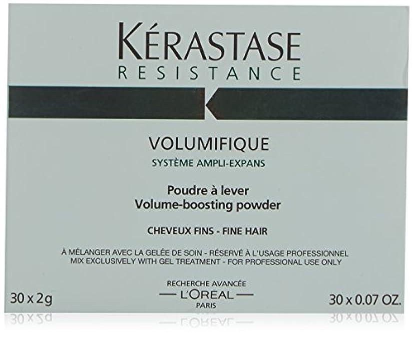 レンドバトルささいなKerastase - パウダー30X2XGRを高めるケラスターゼVOLUME - 【並行輸入品】
