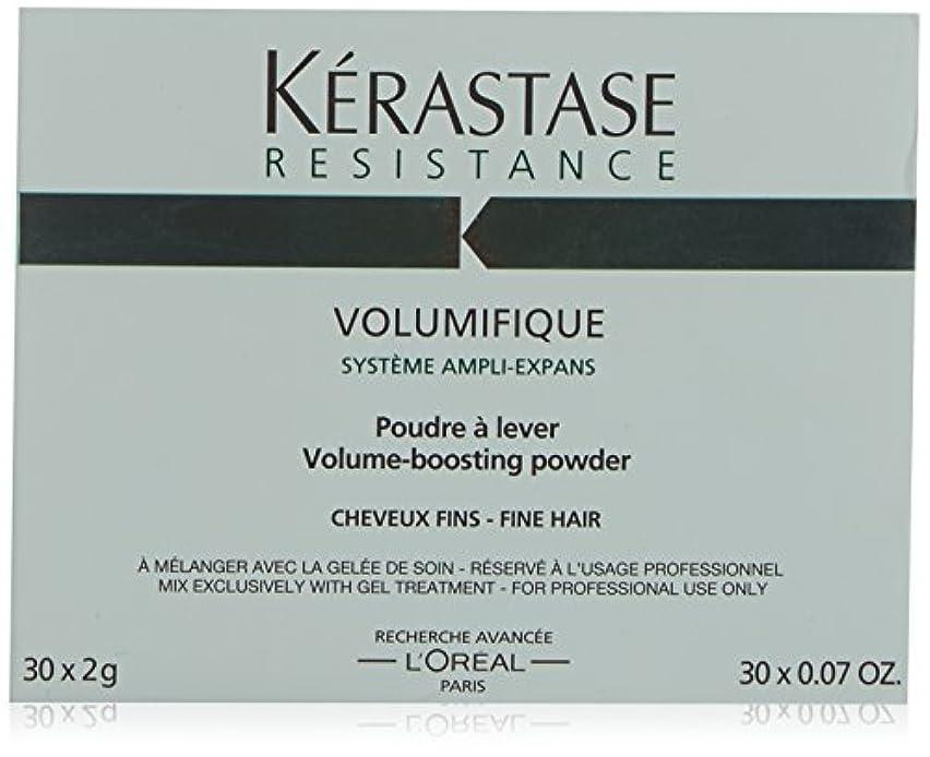 病気優越カフェテリアKerastase - パウダー30X2XGRを高めるケラスターゼVOLUME - 【並行輸入品】