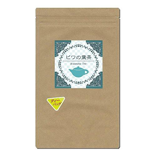 国産ビワ葉茶[3g×25ティーパック]●無農薬ノンカフェインの健康茶|ビワ茶・枇杷茶・枇杷葉茶・びわ茶|ヴィーナース