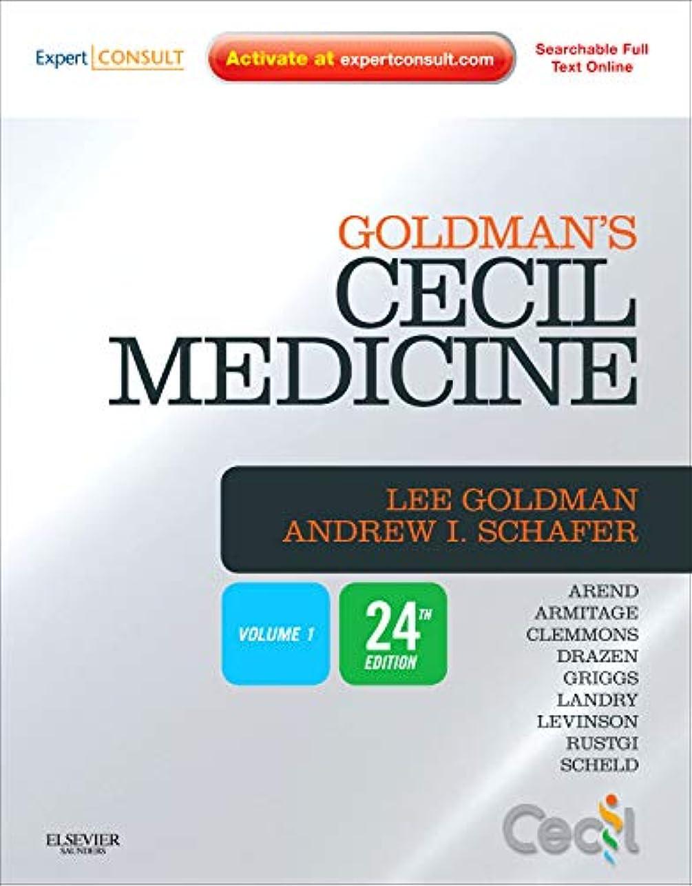 不十分放射能ノミネートGoldman's Cecil Medicine: Expert Consult Premium Edition -- Enhanced Online Features and Print, Two Volume Set, 24e (Goldman, Cecil Medicine: Text W/ Continually Updated Online)