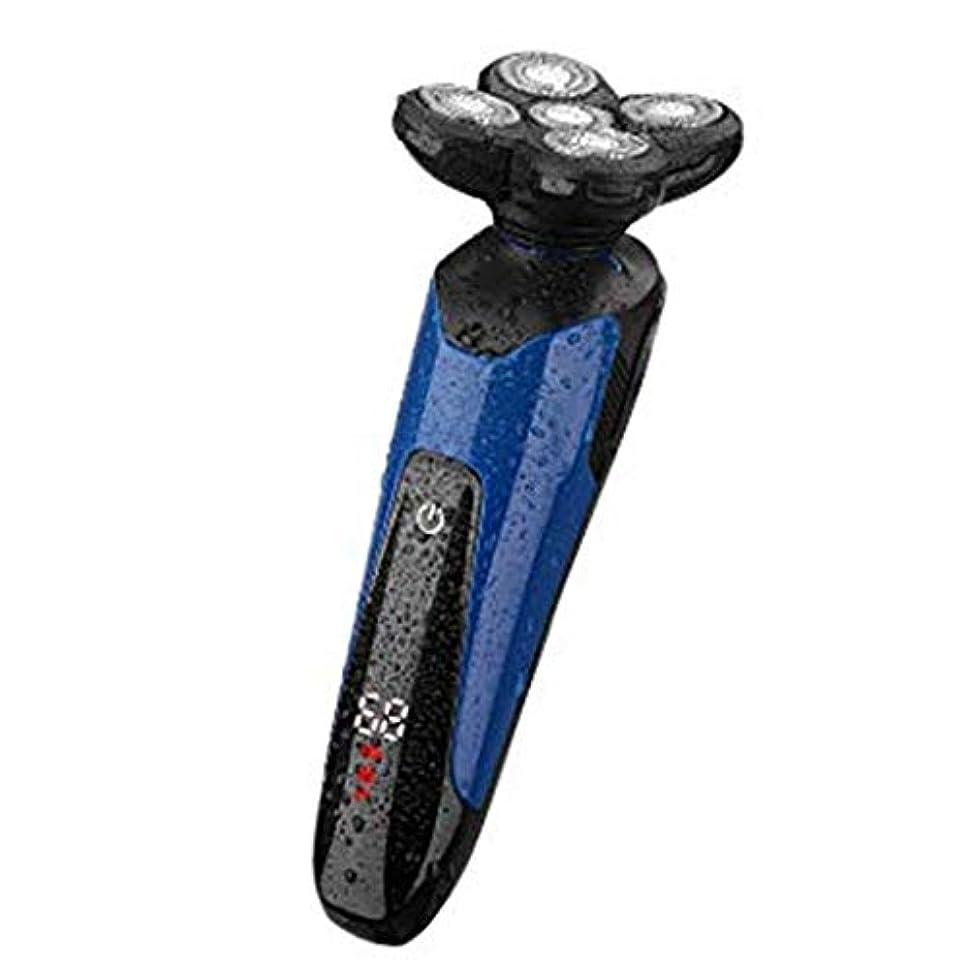 マート黒人シビックはげ頭シェーバー防水電気かみそり滑らかなロータリーシェーバーコードレスはげ頭と顔のシェービング用に特別設計