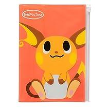ポケモンセンターオリジナル ポケットカバー付きノート pokemon time ライチュウ
