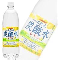 サンガリア 伊賀の天然水 炭酸水 レモン 1LPET×12本入