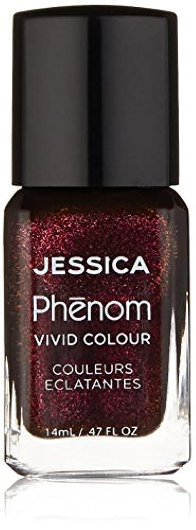 眩惑する思慮深い再集計Jessica Phenom Nail Lacquer - Embellished - 15ml/0.5oz
