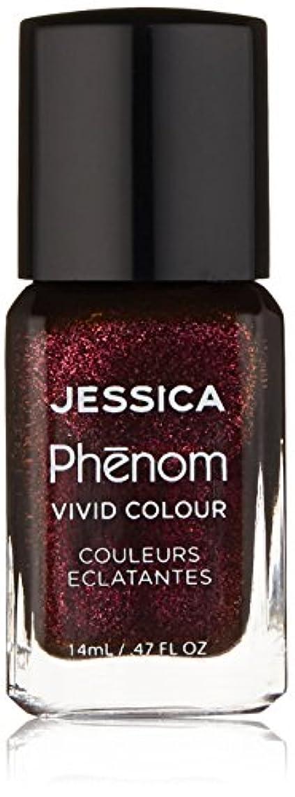 小麦心のこもった意味Jessica Phenom Nail Lacquer - Embellished - 15ml/0.5oz