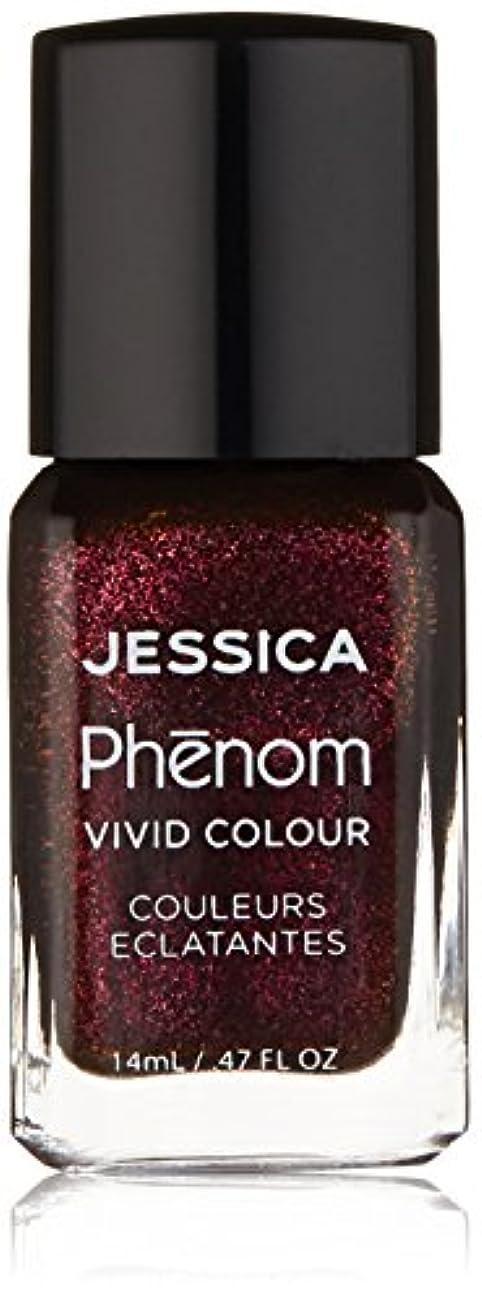 自動みがきます豊富なJessica Phenom Nail Lacquer - Embellished - 15ml/0.5oz