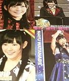 AKB48 生写真シール 渡辺麻友