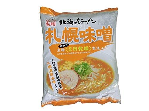 藤原製麺 北海道ラーメン 札幌味噌 114g