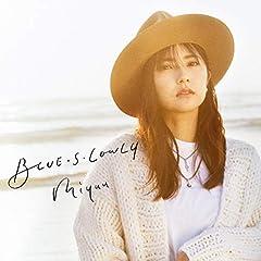 Miyuu「no one」の歌詞を収録したCDジャケット画像