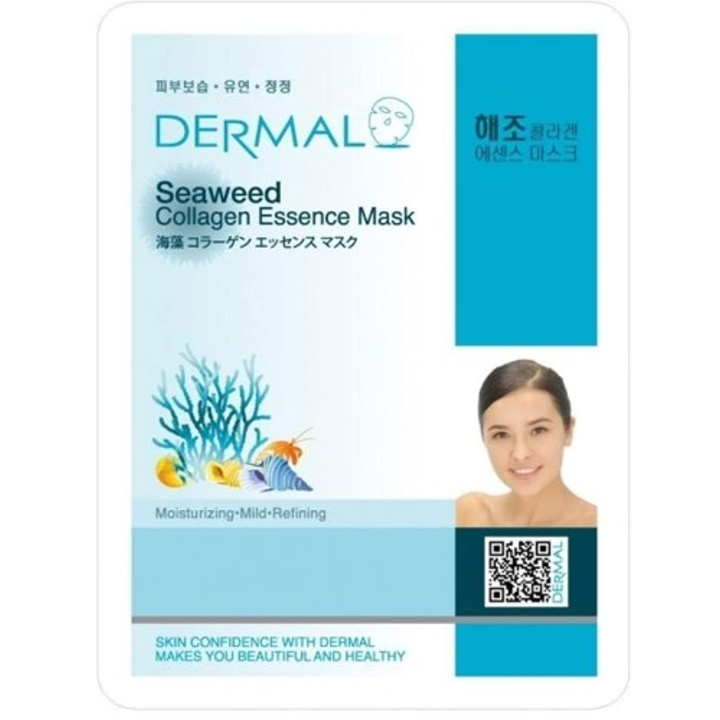 【DERMAL】ダーマル シートマスク 海藻 10枚セット/保湿/フェイスマスク/フェイスパック/マスクパック/韓国コスメ [メール便]