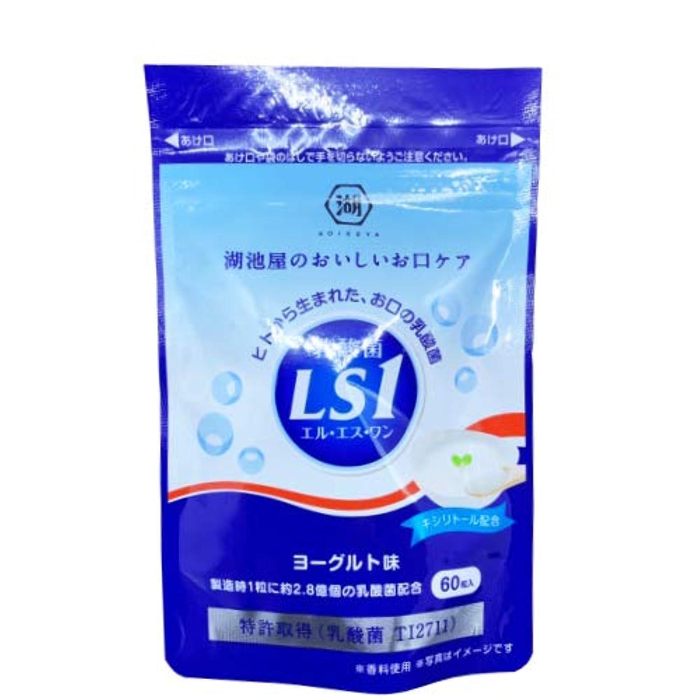 急行する愛国的な森乳酸菌LS1 ヨーグルト味