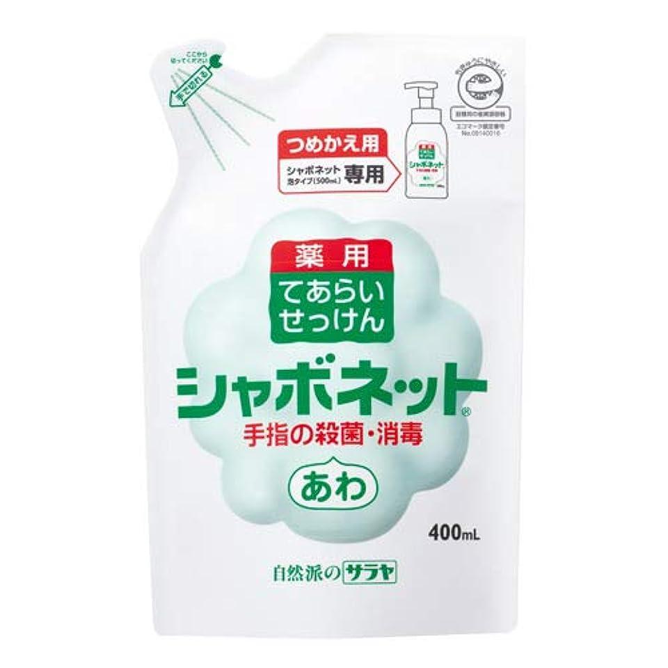 素人共役赤ちゃんシャボネットP-5